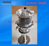 片剂除粉器/小型振动筛/片剂抛光机/压片机配套设备