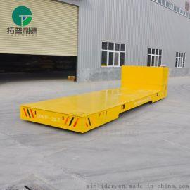 转运合金 模具新利德专业提供 无轨胶轮平板车