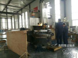 LDB厂家供应土方工程机械用回转支承【转盘轴承】