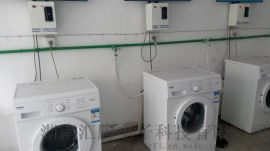 投幣式滾筒洗衣機有什麼優點w