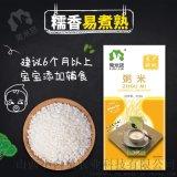 兔米悠寶寶粥米新米大米五常稻花香胚芽米嬰兒童輔食粳米碎米