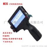 手持智慧噴碼機 M3S噴碼機包裝工業條碼標識噴印機