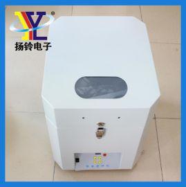 JGH-886全自动锡膏搅拌机 SMT锡膏搅拌机 配500G配重