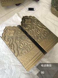 仿黄古铜雕花铝板装饰件 异形铝雕花定做