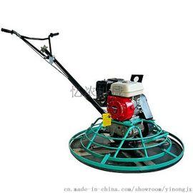 混凝土路面磨光机 摸面机 水泥收面机 抛光机