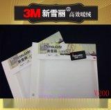 3M保温棉 V200 用处广泛保暖防寒