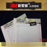 3M保溫棉 V200 用處廣泛保暖防寒