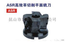 P-Beck 高效率切削平面铣刀 ASR