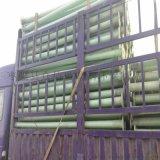 玻璃钢电力管 玻璃钢排污管 玻璃钢压力管