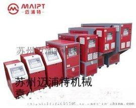电热导热油锅炉   辊轮控温  导热油电加热设备