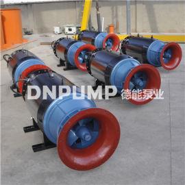 卧式轴流泵-卧装雪橇式潜水轴流泵