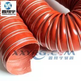 耐高温红色软管,高温**化矽胶通管排风管
