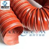 耐高溫紅色軟管,高溫 化矽膠通管排風管