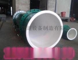 聚丙烯衬塑钢管安装|河北衬塑管道直销厂家