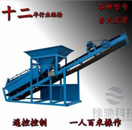 震动筛沙机设计图 移动式筛沙机械 制沙机型号