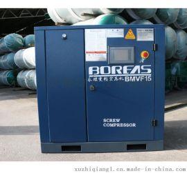 东莞螺杆式空压机公司 石龙空压机保养耗材