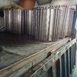 排屑机链板 食品链板 传送链板 厂家直销