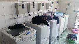 陝西投幣洗衣機找彙騰科技w