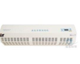 臭氧空氣消毒機 杭州福諾FBG系列壁掛式空氣消毒機
