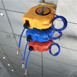 自动伸缩水管卷轴(CH-20SJ)