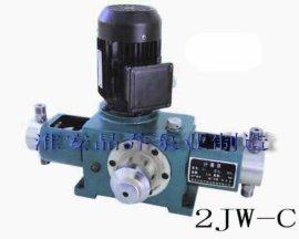 2JW-C雙頭柱塞計量泵|江蘇晶鑫