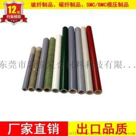 专业玻璃纤维管 户外天线保护玻纤管 可喷高光油漆玻璃纤维管