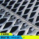 厂家供应装饰钢板网现代建筑的选择