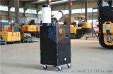 车间水冷机 小型冷风机 移动式工业空调