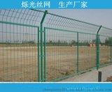 边坡护坡护栏网 喷塑铁丝围栏网厂家