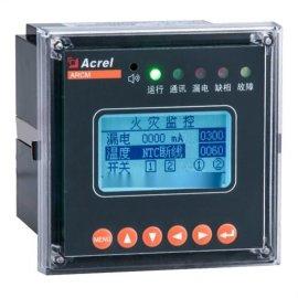 电气火灾监控主机价格  电气火灾监控系统价格  安科瑞供