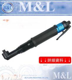 M&L T48AB~T68AB 定扭弯头式气动起子