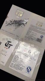 西班牙酒标设计印刷标签葡萄酒包装设计