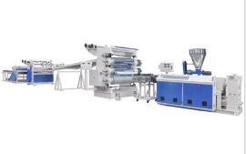 PMMA板材生产设备 PA塑料片材生产线 亚克力片材生产设备PE塑料板设备厂家