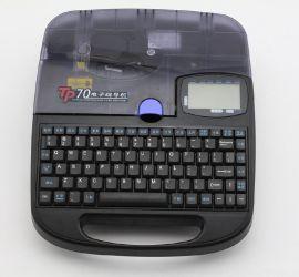 硕方线号机TP70全自动套管号码管线号机打码机
