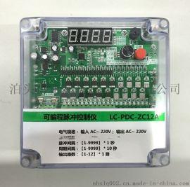 河北诺和供应无触点wmk-20型脉冲控制仪
