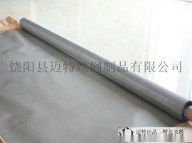 300目平纹斜纹精密不锈钢网|SUS314 330耐高温不锈钢过滤网