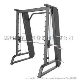 商用健身器材史密斯架综合训练器