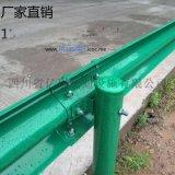 波形护栏_高速公路护栏_公路防撞护栏_波形梁钢护栏板生产厂家直销