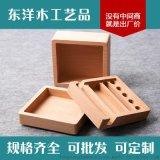 東洋木工藝 實木工藝品 辦公室用具 迷你辦公文具