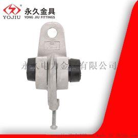 光缆绝缘金具ADSS光缆悬垂线夹**铝合金材质悬垂线夹