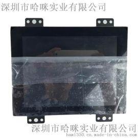 哈咪旗下宝莱纳8寸H8009-K金属壳开放式电容触摸液晶显示器触控显示屏厂家直销