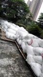 东莞东城废硅胶回收. 废电子硅胶. 模具硅胶高价回收