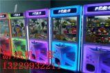 广州无人售币机多少钱一台