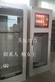 国标工具柜尺寸 绝缘工具柜拉闸杆置放工具柜定制