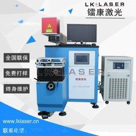 厂家直销弹簧激光焊接机,振镜式激光焊接机