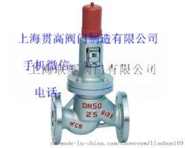 AHN42F-25C平行式安全回流阀