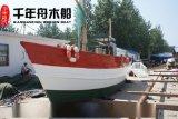 3米裝飾船海盜木船廠家直銷  小型景觀船