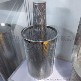 制药用304不锈钢圆孔滤桶安平兴博定制