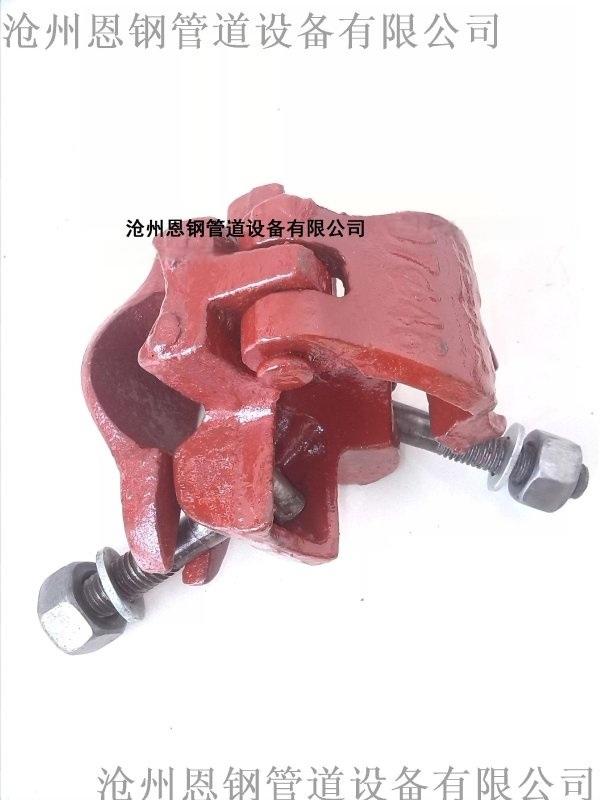 脚手架扣件铸造扣件厂家现货供应