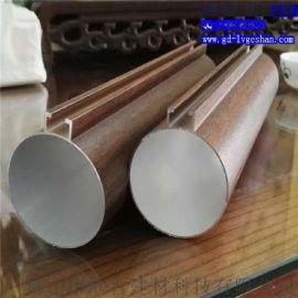 焦作铝圆管天花吊顶 150mm铝合金圆通 铝圆管规格 铝天花型材厂家